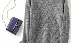 Outfit with casual knit pullover