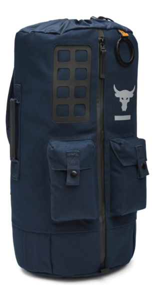 Under Armour Project Rock 60 Backpack Blue GOOFASH 311914