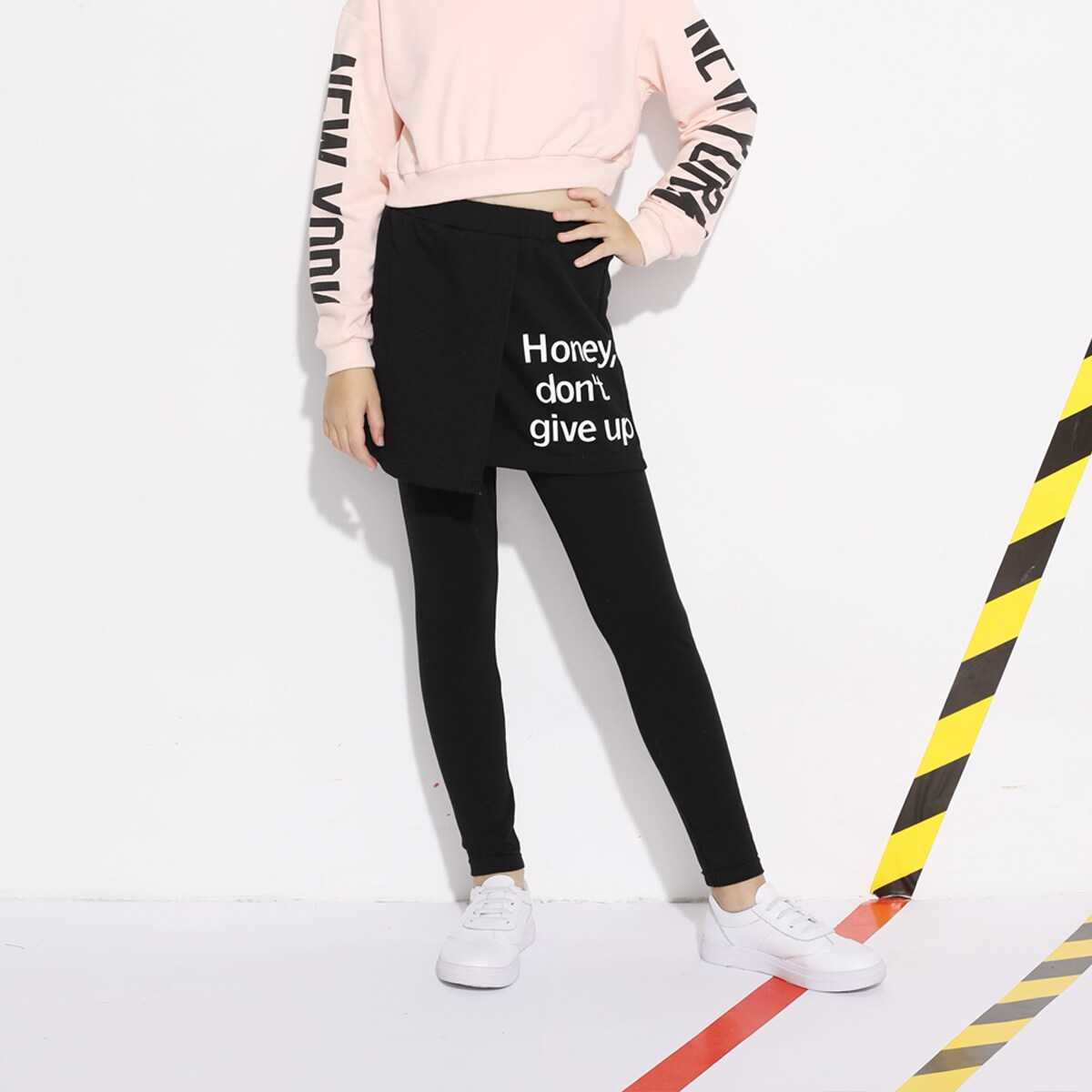 Girls Pants With Letter Skirt - Shein - GOOFASH