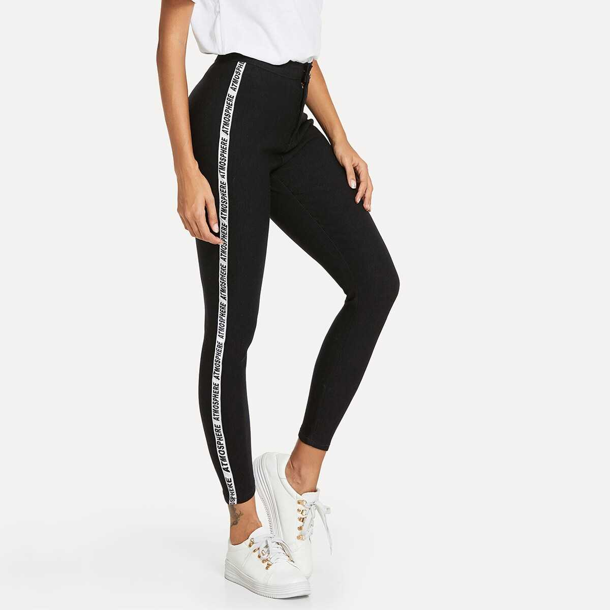 Taped Branded Trims Jeans - Shein - GOOFASH