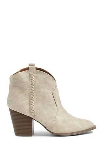 Forever 21 Cracked Faux Leather Ankle Booties  Natural - GOOFASH