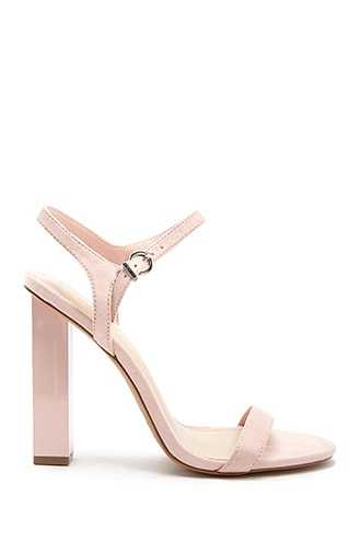 Forever 21 Cube High Heels  Pink - GOOFASH