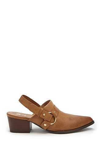 Forever 21 Faux Leather Slingback Booties  Tan - GOOFASH