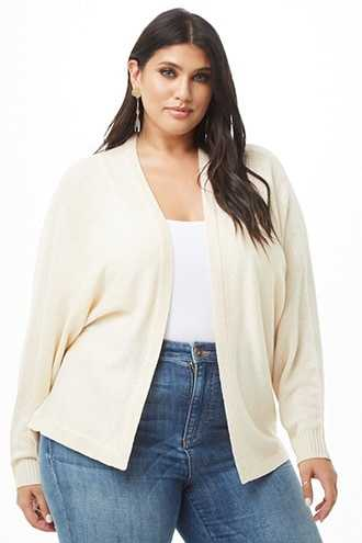 Forever 21 Open-Front Dolman Cardigan  Oatmeal - GOOFASH