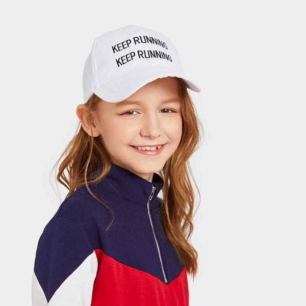 Kids Letter Embroidery Baseball Cap - Shein - GOOFASH