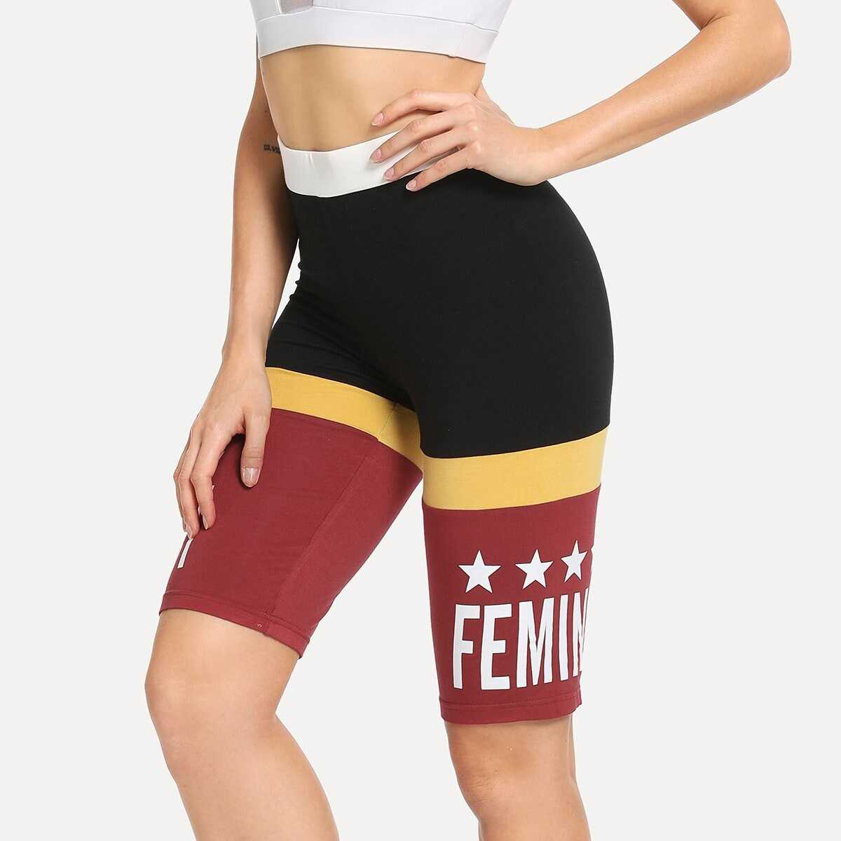 Letter and Star Cut and Sew Cycling Shorts - Shein - GOOFASH