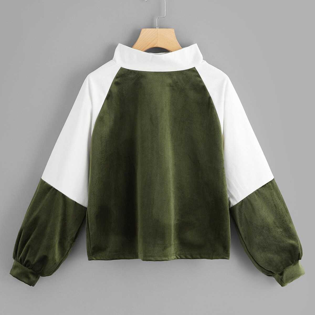 Cut And Sew Stand Collar Sweatshirt in Green by ROMWE on GOOFASH
