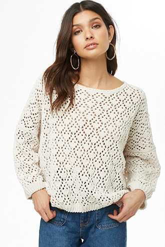 Forever 21 Chenille Open-Knit Sweater  Beige - GOOFASH
