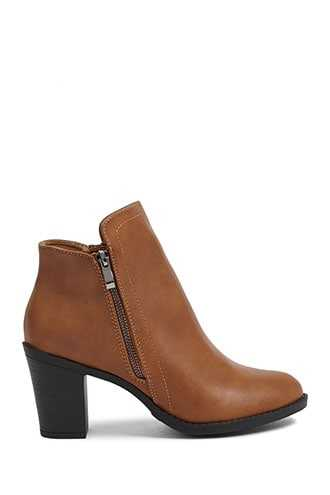 Forever 21 Faux Leather Ankle Booties Taupe - GOOFASH
