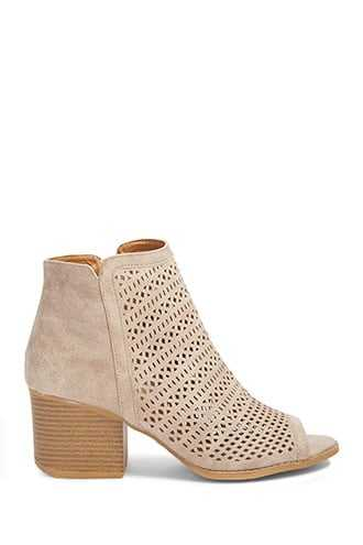 Forever 21 Faux Leather Cutout Booties Taupe - GOOFASH