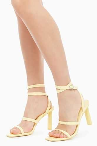 Forever 21 Faux Patent Leather Heels  Yellow - GOOFASH