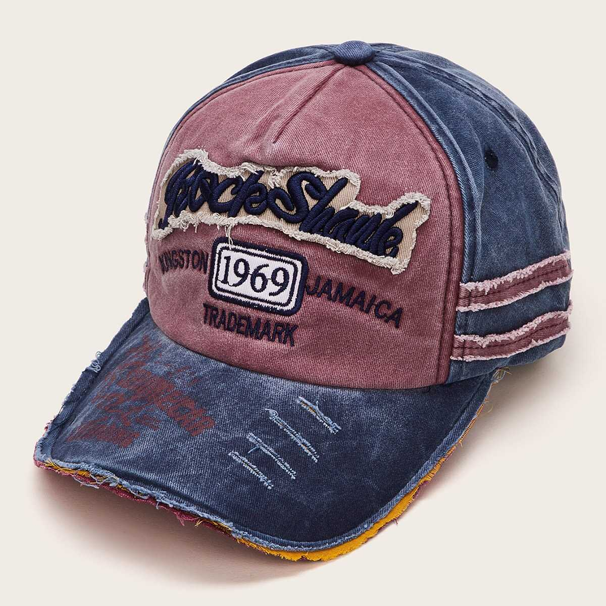 Guys Letter Embroidery Raw Hem Baseball Cap in Multicolor by ROMWE on GOOFASH