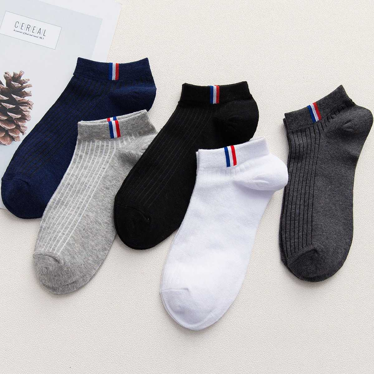 Guys Simple Socks 5pairs in Multicolor by ROMWE on GOOFASH