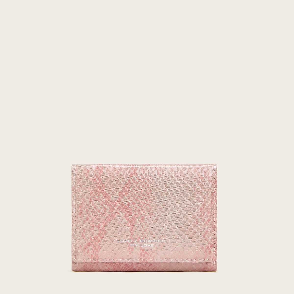Snakeskin Fold Over Purse in Pink by ROMWE on GOOFASH