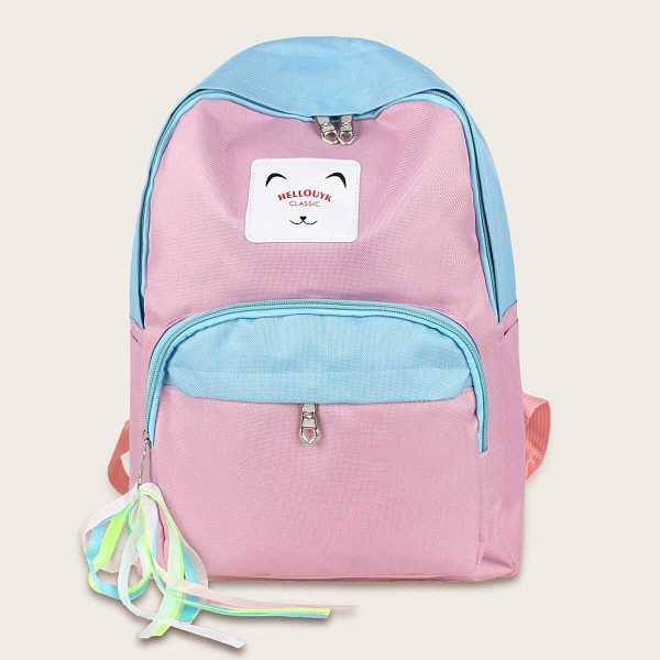 Two Tone Pocket Front Backpack in Multicolor by ROMWE on GOOFASH