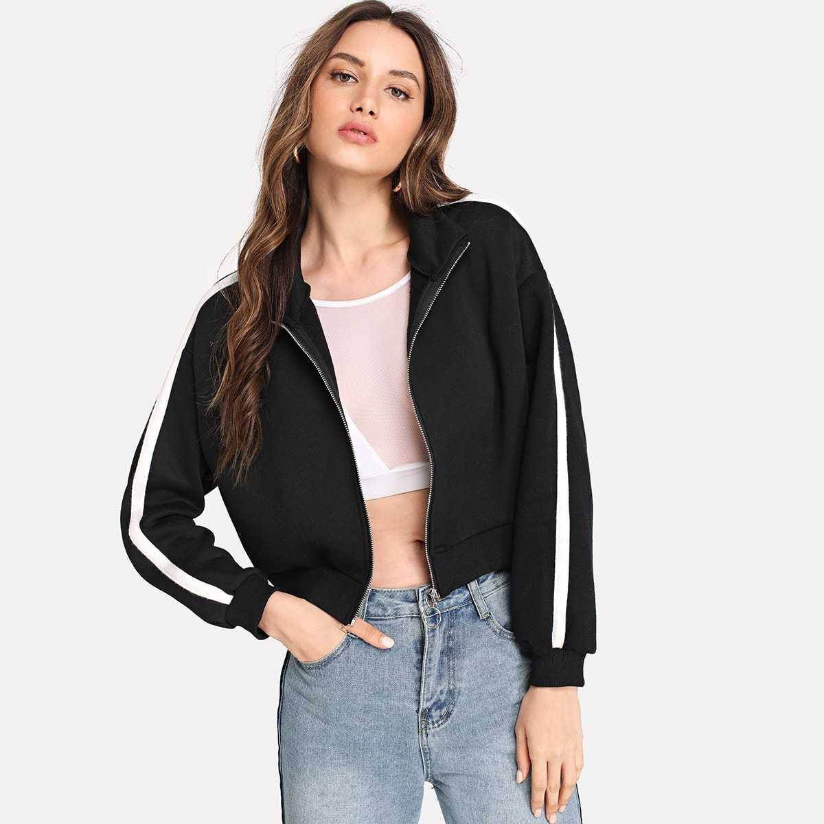 Zip Up Colorblock Jacket in Black by ROMWE on GOOFASH