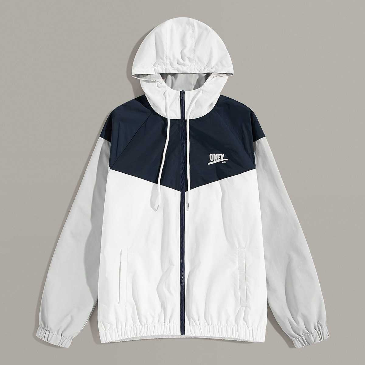Guys Letter Drawstring Hooded Jacket in White by ROMWE on GOOFASH