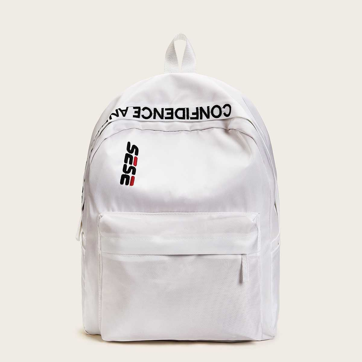 Letter Embroidery Oxford Backpack in White by ROMWE on GOOFASH