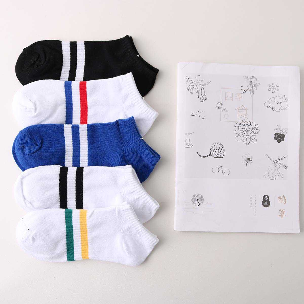 Striped Ankle Socks 5pairs in Multicolor by ROMWE on GOOFASH