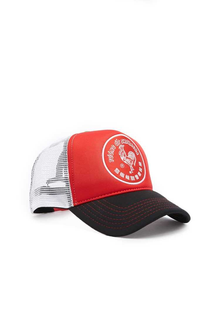 Sriracha Dad Cap at Forever 21