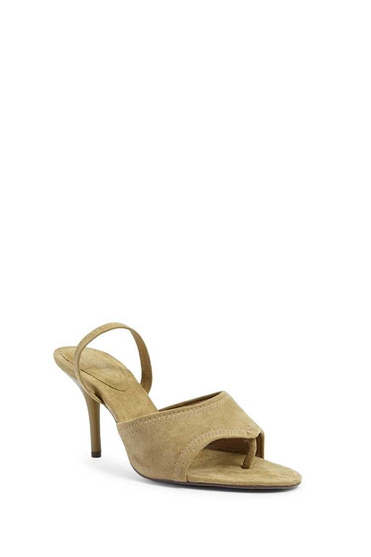 Forever 21 Faux Suede Slingback Heels