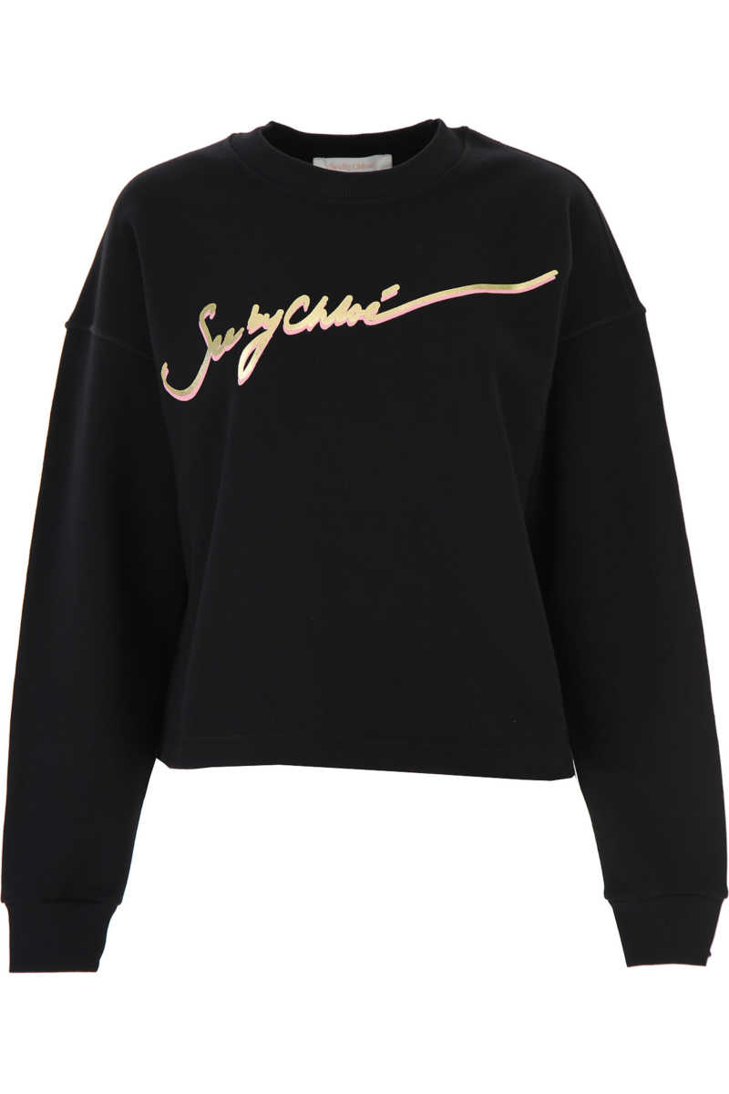 United Kingdom Womens Sweaters Style Inspiration Outfits - Womens SWEATERS