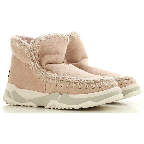 Sports Shoes Looks Trend